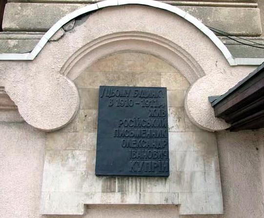 Памятники под заказ Наровчат Эконом памятник с резным крестиком в углу Борисово